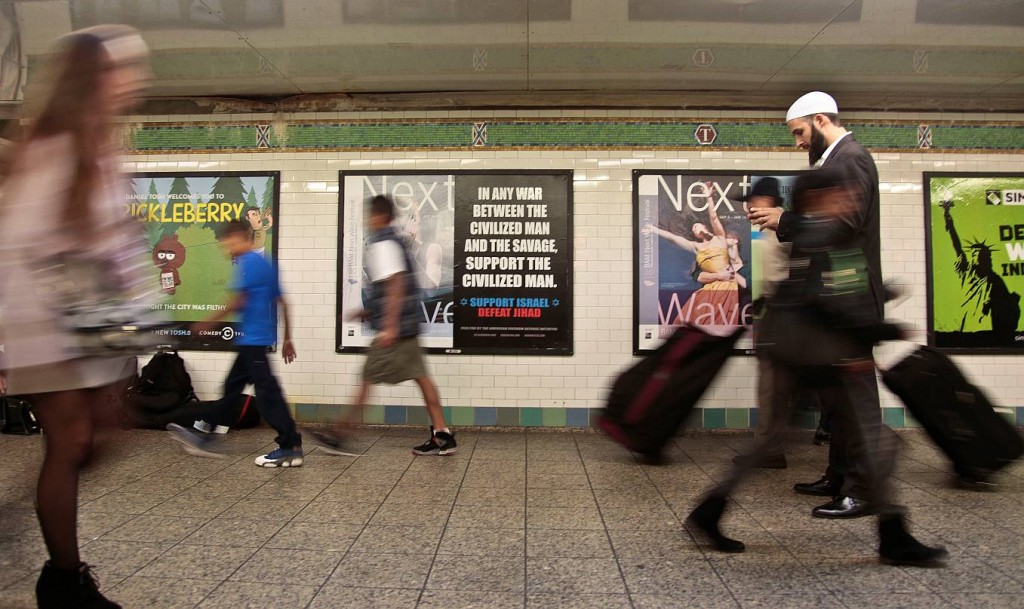 NYC subway ad