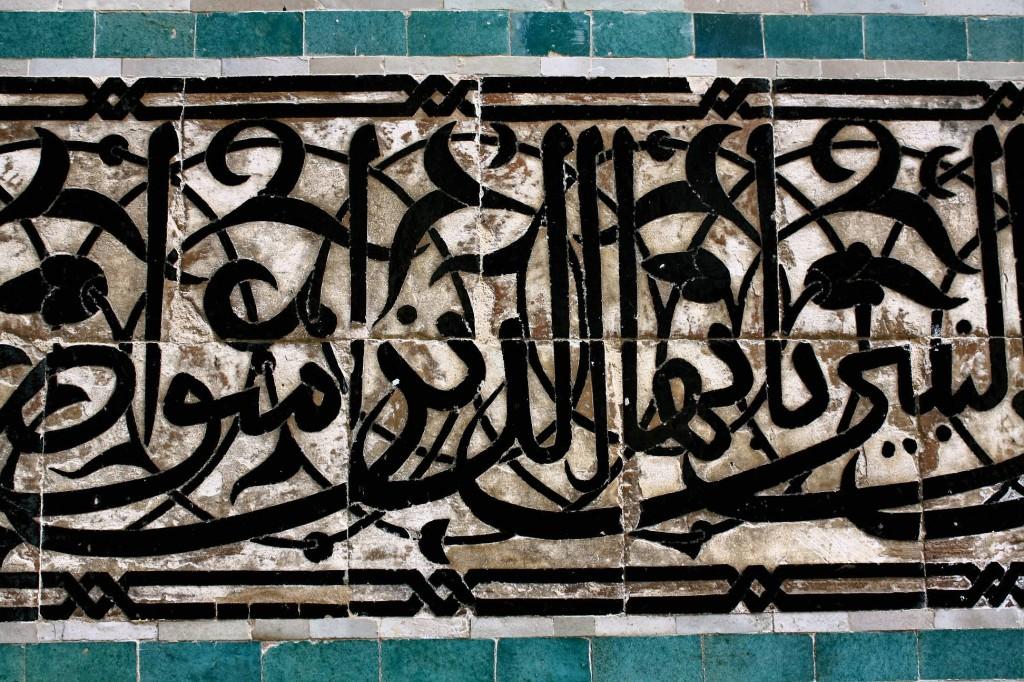 calligraphy tiles