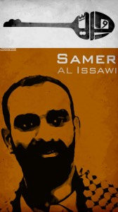 samer_al_issawi_by_nidal_omari-d5usus8