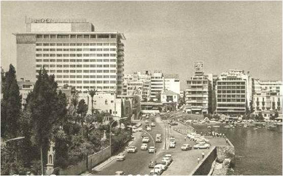 Phoenicia Hotel inaugurated 1964